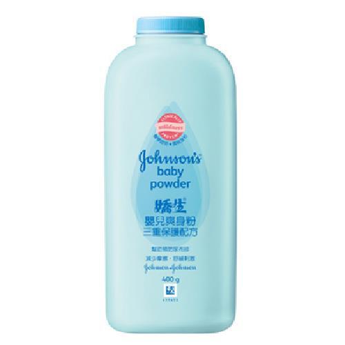《嬌生》嬰兒爽身粉-三重保護配方(400g/瓶)