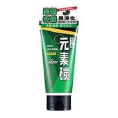 《水平衡》元素碳男性洗面乳-激淨毛孔(100g/瓶)