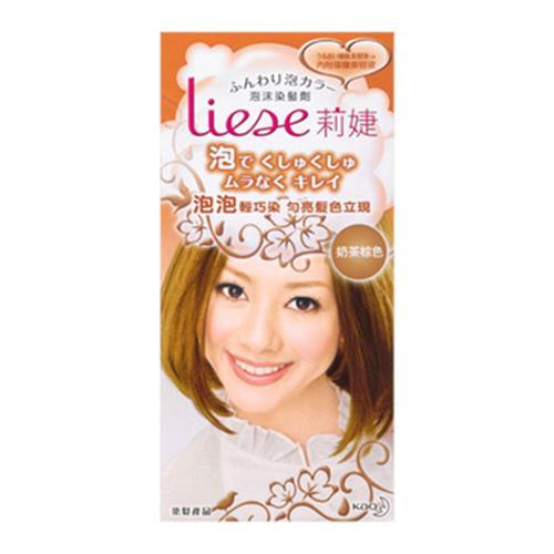 莉婕 泡沫染髮劑-奶茶棕色(66ml+34ml+8g/盒)