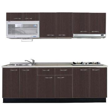 《巨蟹座》一字型廚具W270(系統板櫃體/美耐板檯面/系統板門片/鐵刀)