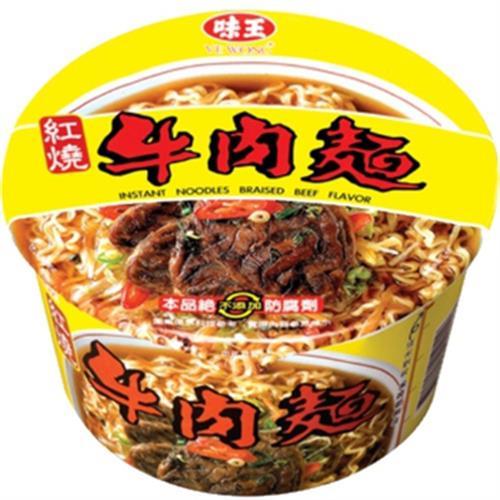 味王 紅燒牛肉湯麵(85g*3入/組)
