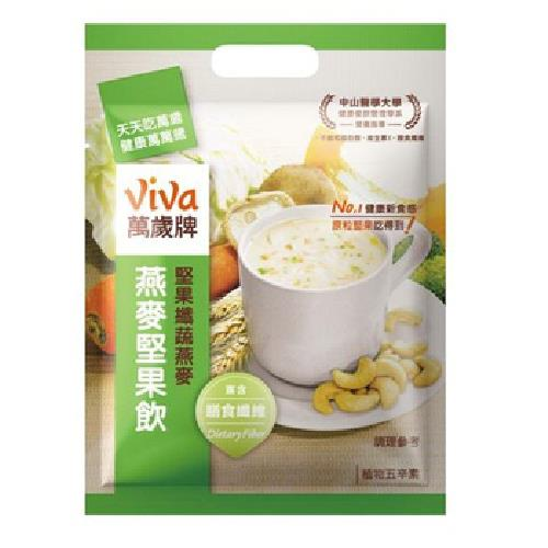 《萬歲牌》燕麥堅果飲-堅果纖蔬燕麥(32g*10包/袋)