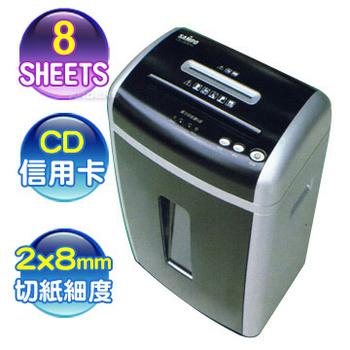 SAMPO聲寶 CB-U8082SL高效能碎紙機