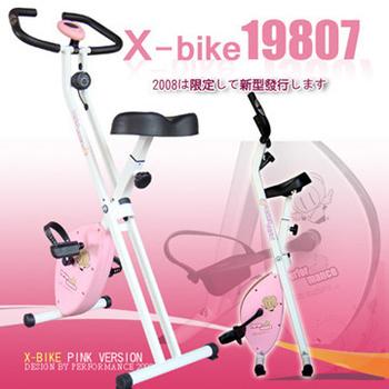 《X-BIKE》Performance 台灣精品 19807 磁控健身車(粉色)