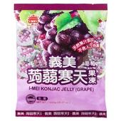 《義美》蒟蒻寒天果凍葡萄(1000g/包)