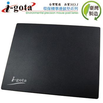 i-gota【愛購它】 i-gota MSP-230GR 超薄型精準鼠墊