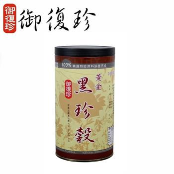 御復珍 黃金黑珍穀單罐組(450±20g)