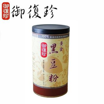 御復珍 黃金黑豆粉單罐組(600±20g)