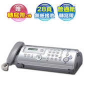 《Panasonic》KX-FP207TW普通紙轉寫帶傳真機(KX-FP207TW)