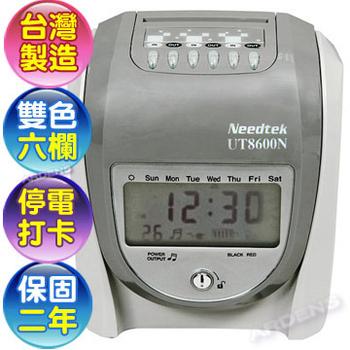 《優利達Needtek》UT-8600N 微電腦打卡鐘