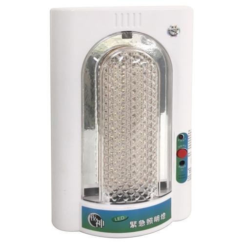 太星 夜神LED緊急照明燈(IG4001)