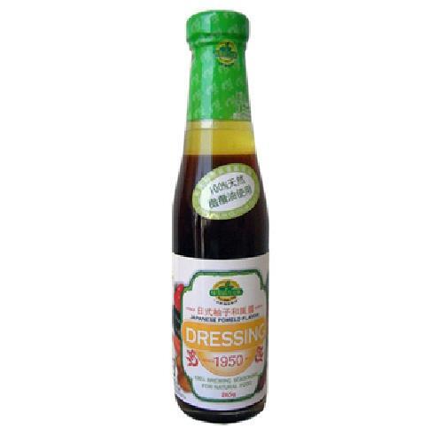 味榮 活力元氣-日式柚子和風醬(265g/瓶)