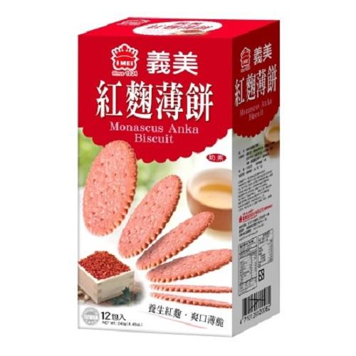 義美 紅麴養生薄餅(240g/盒)