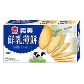 《義美》鮮乳薄餅(240g/盒)