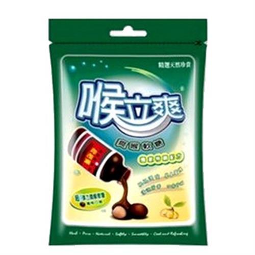 喉立爽 爽喉軟糖(65g/包)