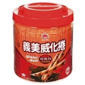 《義美》威化卷巧克力(500公克/桶)