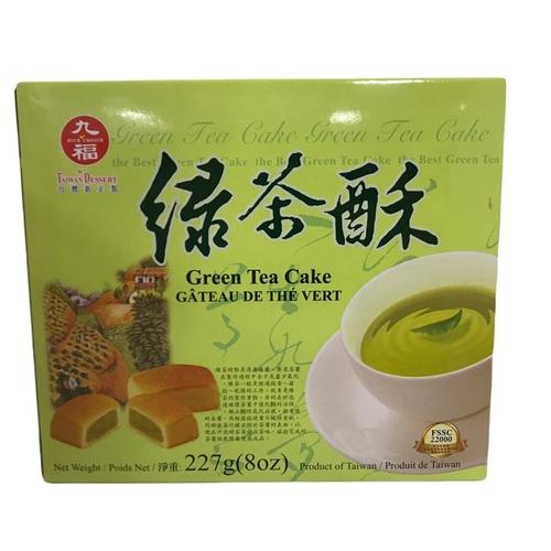 《九福》頂級綠茶酥(227g/盒)