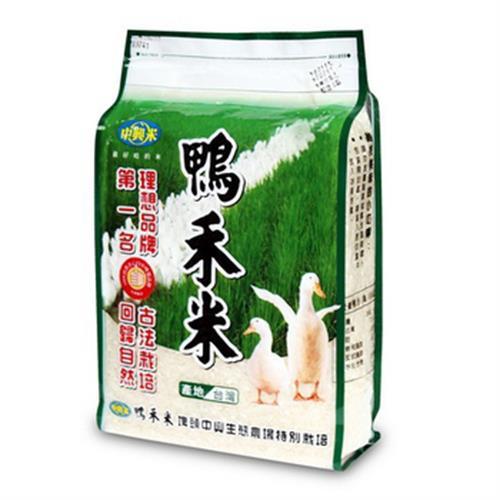 中興 鴨禾米(1.5kg/包)