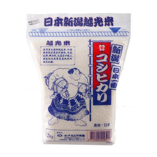 中興 日本新瀉越光米(2kg/包)
