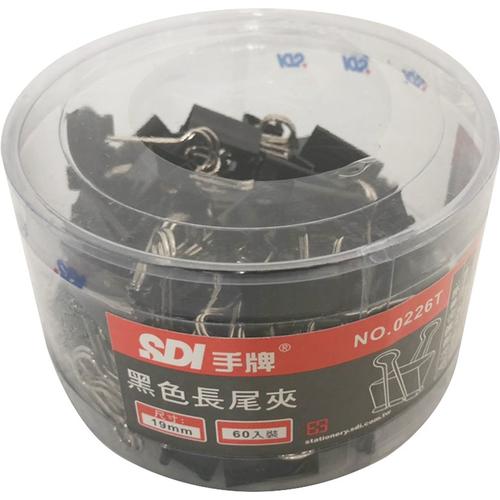 《SDI》長尾夾19mm(0226-1 60入/筒)