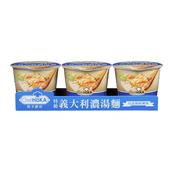 《聯華》荷卡廚坊義大利濃湯麵  巧達海鮮(47g*3杯/組)