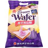 《義美》香芋夾心酥(400g/包)