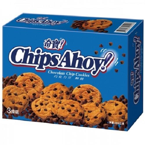 奇寶 巧克力豆酥餅量販包(285g/盒)