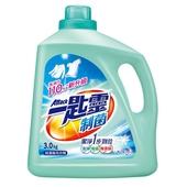 《一匙靈》制菌超濃縮洗衣精(3kg/瓶)