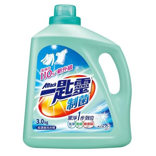 一匙靈 制菌超濃縮洗衣精(3kg/瓶)