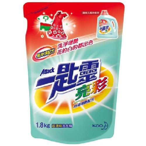 一匙靈 亮彩超濃縮洗衣精補充包(1.8kg/包)