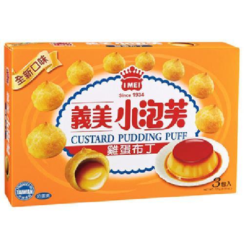 義美 雞蛋布丁小泡芙(171g/盒)