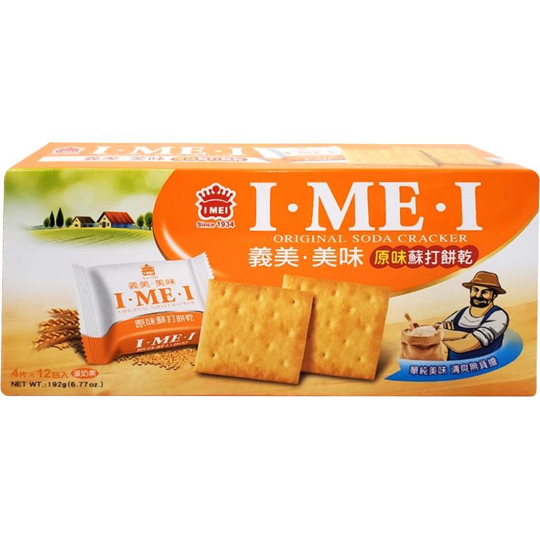 《義美》美味原味蘇打餅乾(192g/盒)
