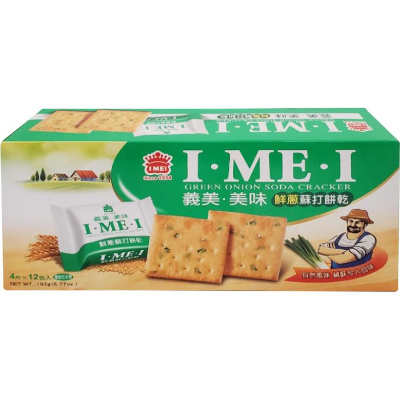 《義美》美味鮮蔥蘇打餅乾(192g/盒)