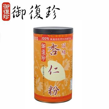 御復珍 頂級杏仁粉單罐組(450±20g)