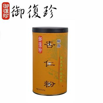 御復珍 鮮磨杏仁粉單罐組(600±20g)