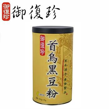 御復珍 首烏黑豆粉單罐組(600±20g)