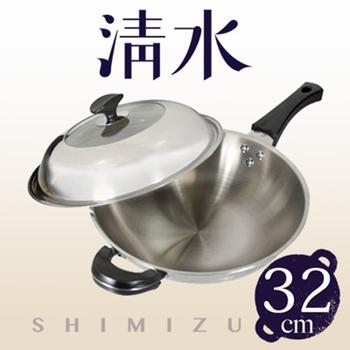 ★結帳現折★清水鍋具 清水透視七層複合金炒鍋(32CM-單柄+耳)