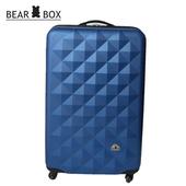 《BEAR BOX》晶鑽系列ABS霧面登機箱20吋(耀眼藍)