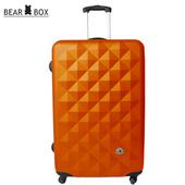 《BEAR BOX》晶鑽系列ABS霧面旅行箱-收納家24吋(耀眼橘)