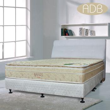 ADB 黛安娜頂級乳膠四線獨立筒床墊(3.5尺單人)