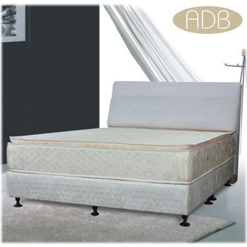 ADB 維納斯頂級真三線獨立筒床墊(5尺雙人)