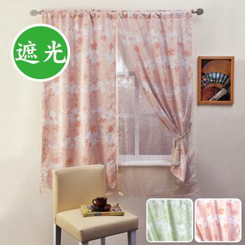 芸佳 和風三明治窗簾(兩色)(粉綠)