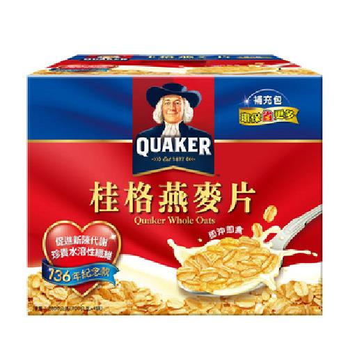 桂格 燕麥片(2.8kg/盒)