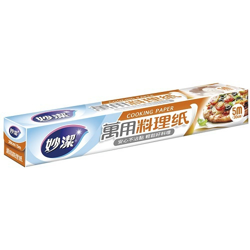 《脫普》妙潔料理紙(5M)