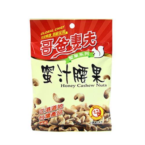哥爸妻夫 蜜汁腰果(130g/包)