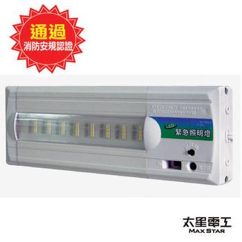 夜神300-24LED緊急照明燈(暖白光)