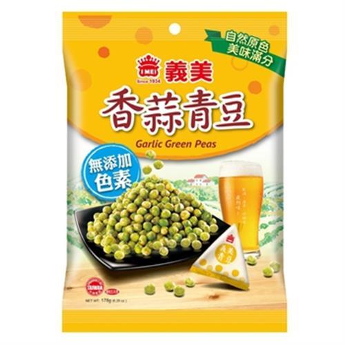 義美 香蒜青豆(178g/包)