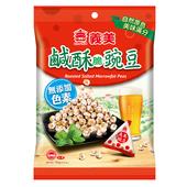 《義美》鹹酥碗豆(151g/包)