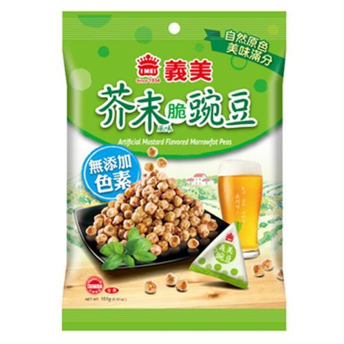 義美 芥末豌豆(151公克/包)