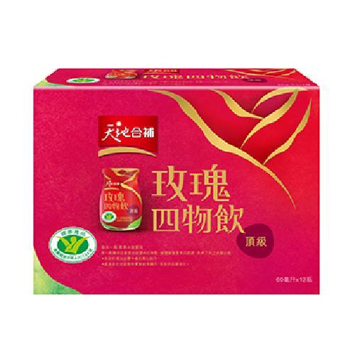 《桂格》天地合補頂級四物飲(60ml*12入/盒)
